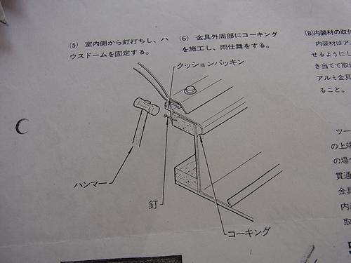 RIMG0501.JPG