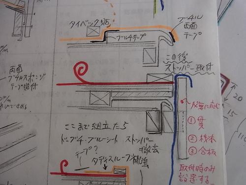 RIMG0687.JPG